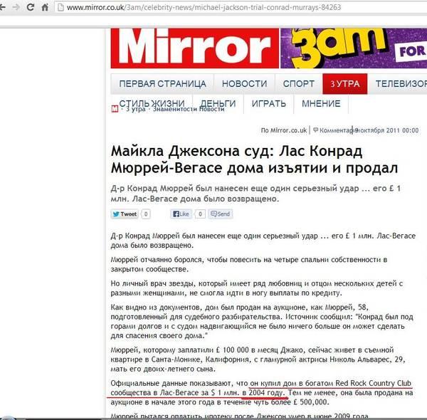 http://s0.uploads.ru/t/2uOVW.jpg