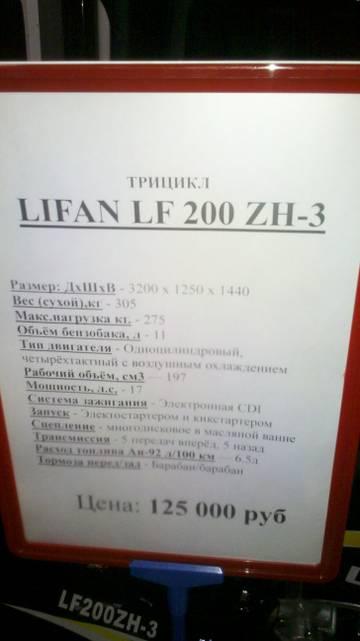http://s0.uploads.ru/t/2zR5w.jpg