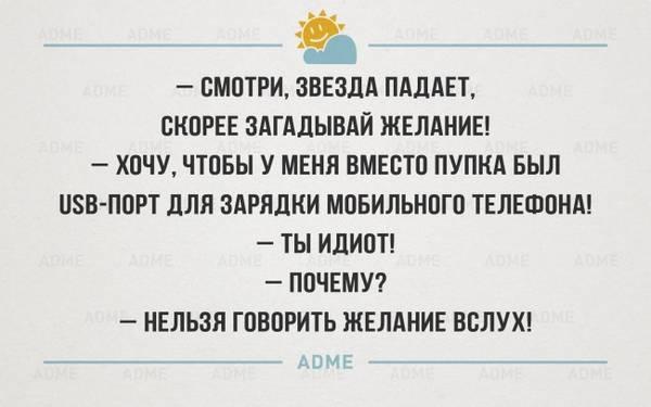 http://s0.uploads.ru/t/3A80H.jpg