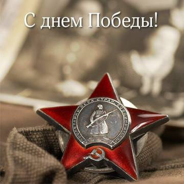 http://s0.uploads.ru/t/3Fwub.jpg