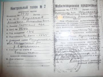 http://s0.uploads.ru/t/3axBZ.jpg