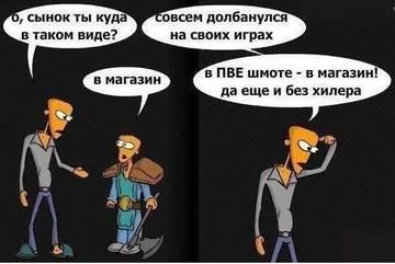 http://s0.uploads.ru/t/3eBkN.jpg