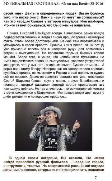 http://s0.uploads.ru/t/3grlU.jpg
