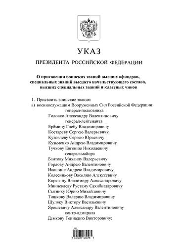 http://s0.uploads.ru/t/3kgpP.png