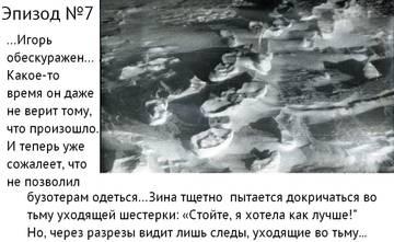 http://s0.uploads.ru/t/3tr07.jpg