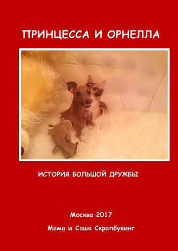 http://s0.uploads.ru/t/438vA.png