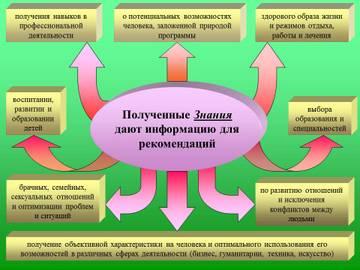 http://s0.uploads.ru/t/46Vg7.jpg