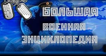 http://s0.uploads.ru/t/4NVx5.jpg