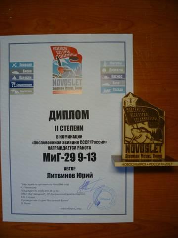 http://s0.uploads.ru/t/4SXYM.jpg