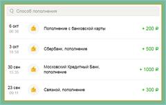 http://s0.uploads.ru/t/4XBcn.png