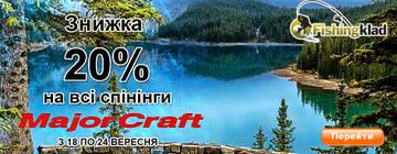 http://s0.uploads.ru/t/4ZVrA.jpg