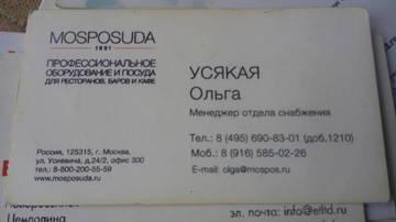 http://s0.uploads.ru/t/52QbX.jpg