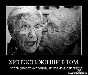 http://s0.uploads.ru/t/53bcM.jpg