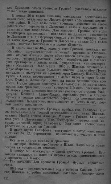 http://s0.uploads.ru/t/54bSu.jpg