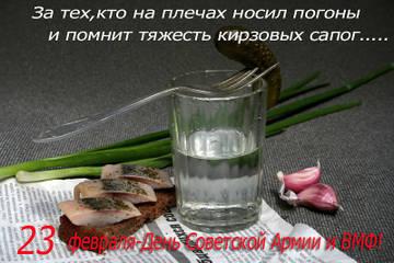 http://s0.uploads.ru/t/5ENn0.jpg