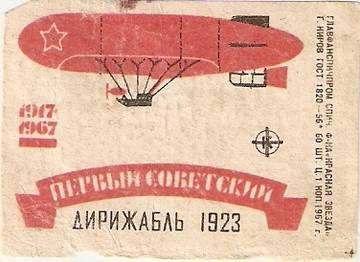 http://s0.uploads.ru/t/5JgI2.jpg