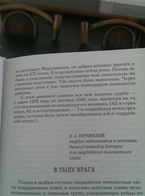 http://s0.uploads.ru/t/5NyY7.jpg