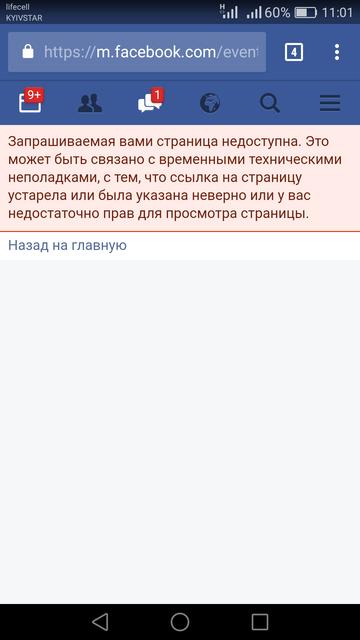 http://s0.uploads.ru/t/5hpnd.png