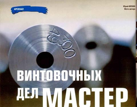 http://s0.uploads.ru/t/5usK7.jpg