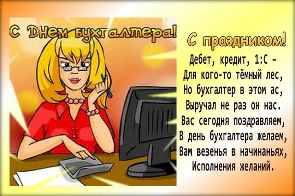 http://s0.uploads.ru/t/5yVBH.jpg