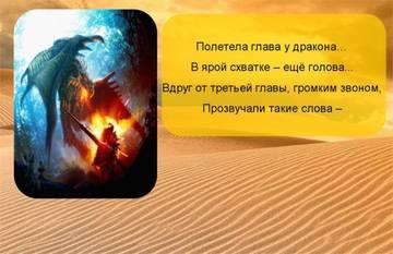 http://s0.uploads.ru/t/5yvrY.jpg