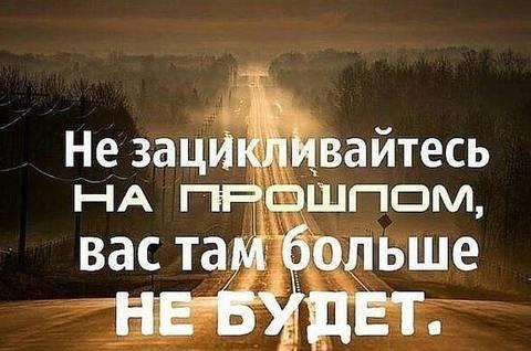 http://s0.uploads.ru/t/6Bwgn.jpg