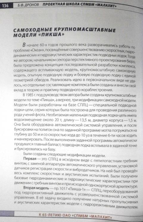http://s0.uploads.ru/t/6HlSy.jpg