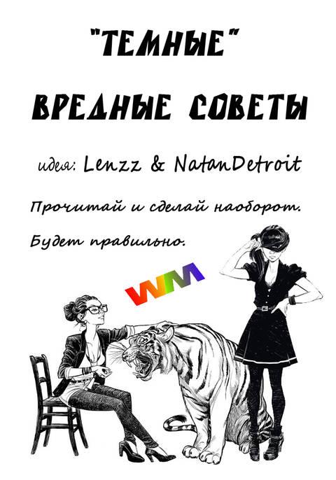 http://s0.uploads.ru/t/6OTpP.jpg