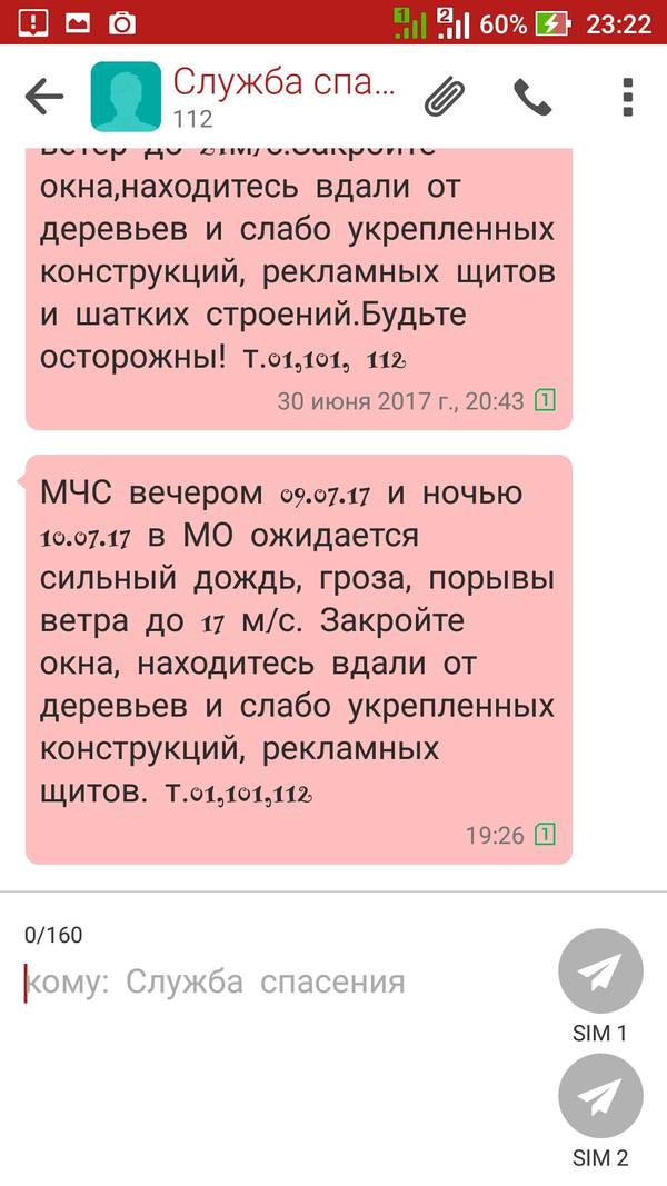 http://s0.uploads.ru/t/6bIFn.jpg