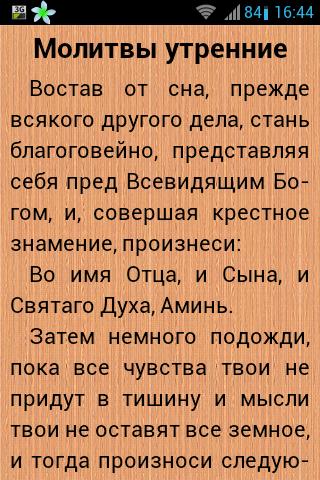 http://s0.uploads.ru/t/6sPNv.png