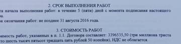 http://s0.uploads.ru/t/72LFX.jpg