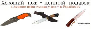 http://s0.uploads.ru/t/7A1O2.jpg