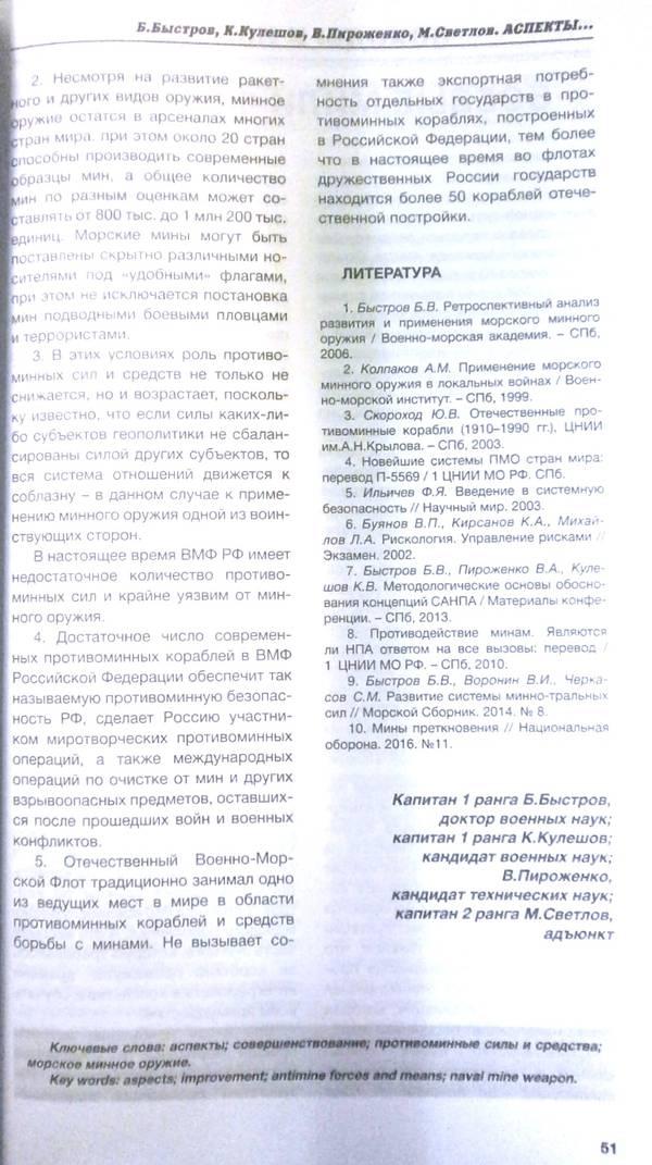 http://s0.uploads.ru/t/7FD9W.jpg
