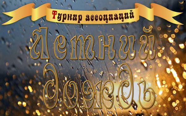 http://s0.uploads.ru/t/7Lk9V.jpg