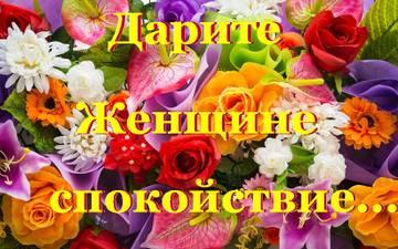 http://s0.uploads.ru/t/7OGVZ.jpg