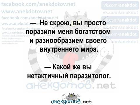 http://s0.uploads.ru/t/7YoyF.jpg