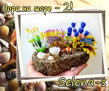 http://s0.uploads.ru/t/7hqWQ.jpg