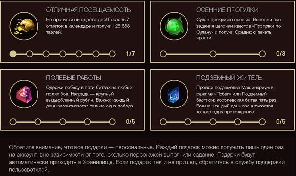 http://s0.uploads.ru/t/7qAJu.png