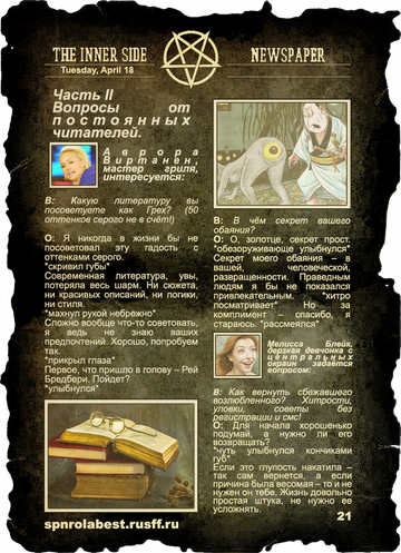 http://s0.uploads.ru/t/7s5qQ.png