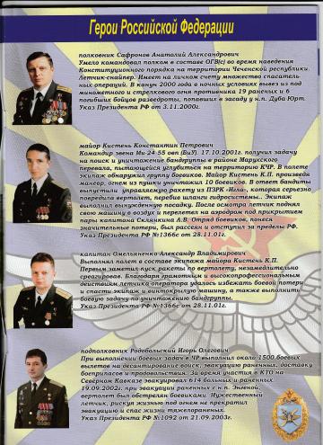 http://s0.uploads.ru/t/7xv4g.png