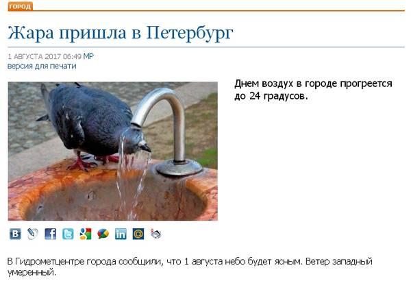 http://s0.uploads.ru/t/82Rcu.jpg