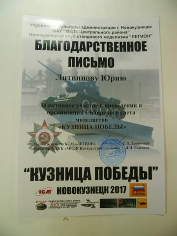 http://s0.uploads.ru/t/8DGxF.jpg