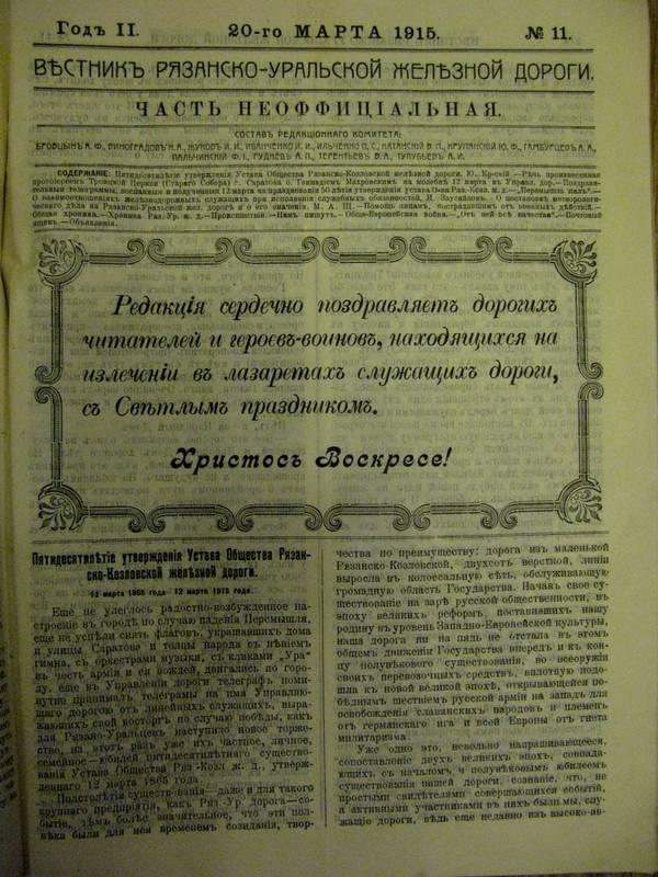 http://s0.uploads.ru/t/8PpI9.jpg