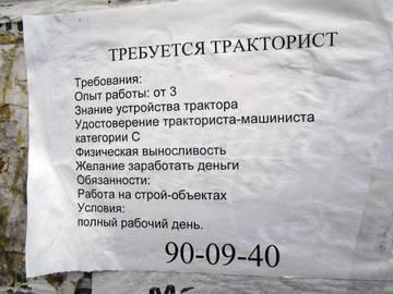 http://s0.uploads.ru/t/8RfWQ.jpg