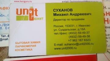 http://s0.uploads.ru/t/8Rm5i.jpg