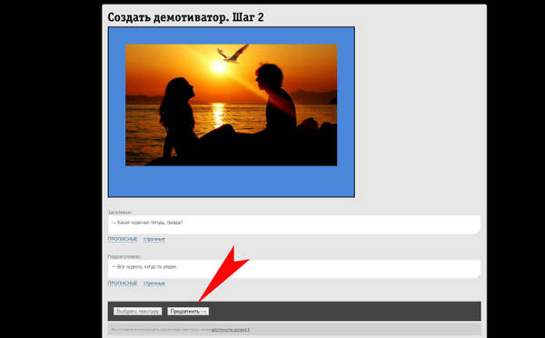http://s0.uploads.ru/t/8gWP4.jpg