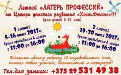 http://s0.uploads.ru/t/8m62d.jpg