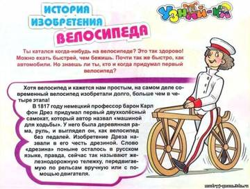 http://s0.uploads.ru/t/8pujx.jpg