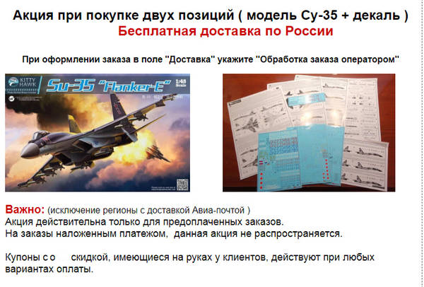 http://s0.uploads.ru/t/9AQLb.jpg