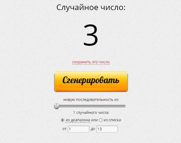 http://s0.uploads.ru/t/9ceAr.png